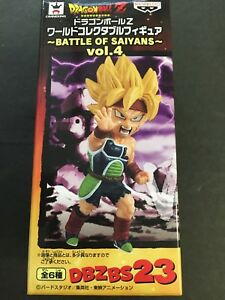 Dragon Ball World Collectable Figure WCF BATTLE OF SAIYANS Vol.4 DBZBS23 BARDUCK