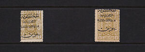 Saudi Arabia - 1925 10pi on 5pi Olive - BLACK Ovpts - MM + Used Pair 'Bundle'