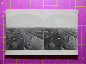 Antique Stereoscope Photograph THE GREAT WALL OF CHINA Stereoview Stereo Photo