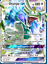 POKEMON-TCGO-ONLINE-GX-CARDS-DIGITAL-CARDS-NOT-REAL-CARTE-NON-VERE-LEGGI Indexbild 16