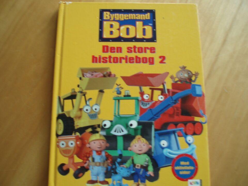Sengetøj, Byggemand BOB + Byggemand Bob bog