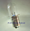 XPR18 326 Lumen Xenon PR Base Bulb 18V 0.6A for Tool Lights Flashlights