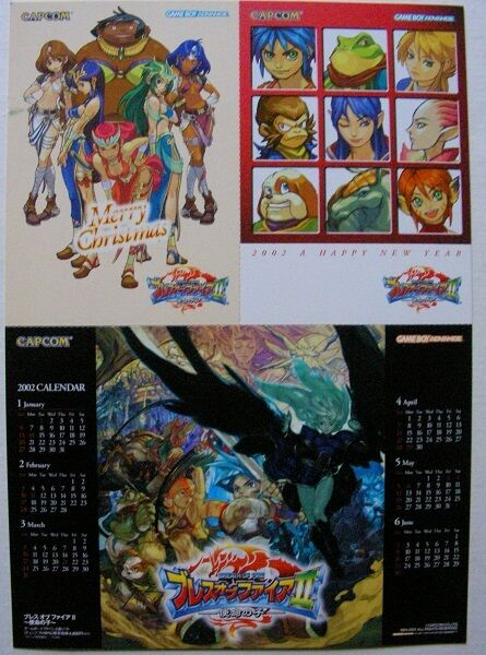 BREATH OF FIRE POSTCARD COLLECTION AND NFR NOT FOR RESALE CALENDAR VERY RARE!!!