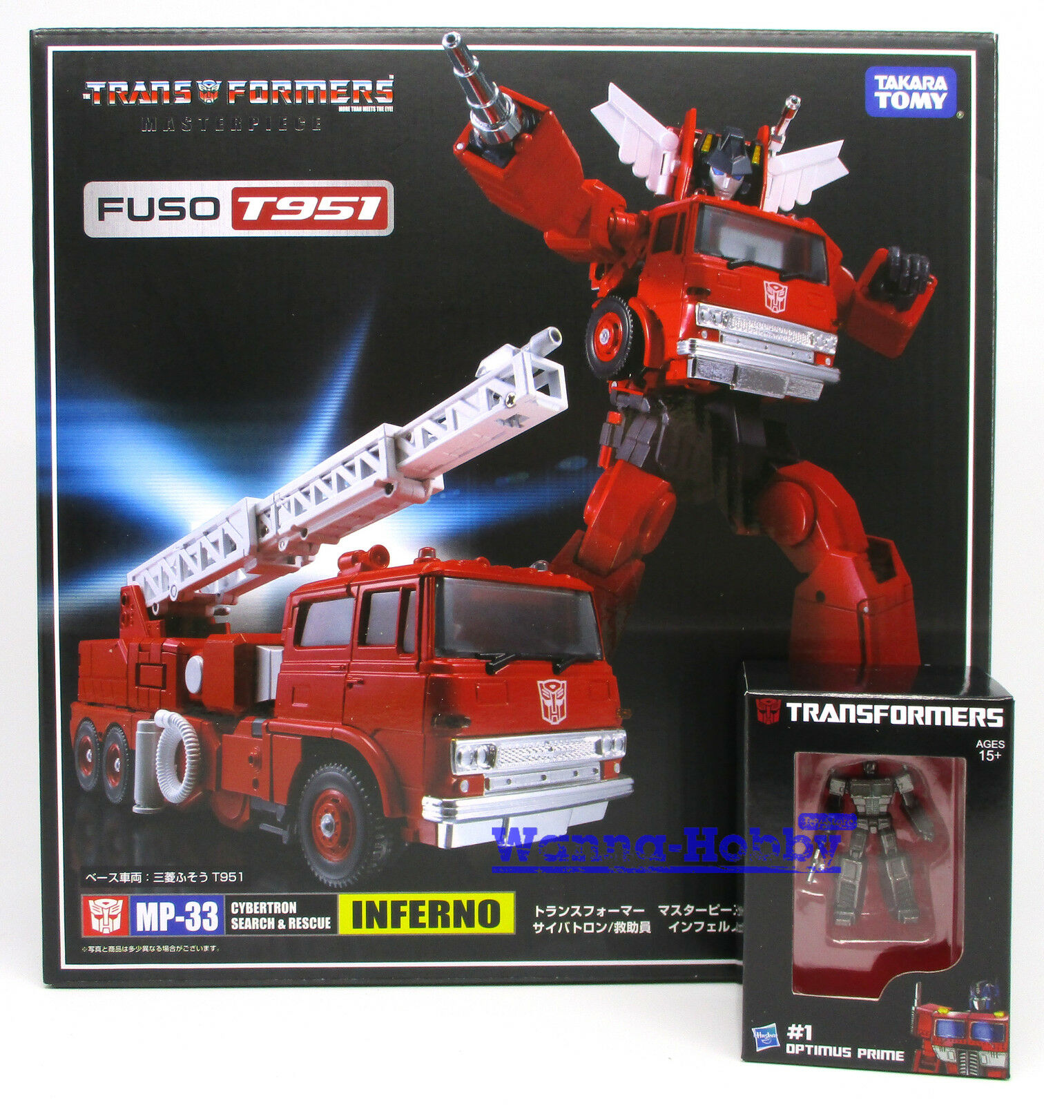 『W。H 』MISB 61782 TRANSFORMERS MASTERPIECE MP-33 INFERNO with METAL MINI OPTIMUS
