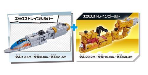 BANDAI Lupinranger VS Patoranger Vehicle series DX X Changer w// Tracking