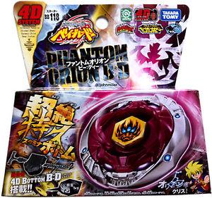 Takara Tomy Hasbro Phantom Orion B D Metal Fury Beyblade Bb 118