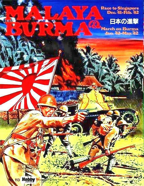 Hobby Japan Malaya & Burma Boxed Wargame Wargame Wargame UNPUNCHED English rules included  113 d206d3