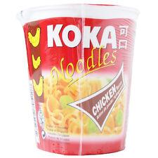 KOKA ORIENTAL STYLE INSTANT POT NOODLES CHICKEN FLAVOUR - 12 CUPS
