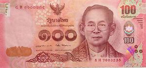 Thailand-100-Baht-8H-7603235