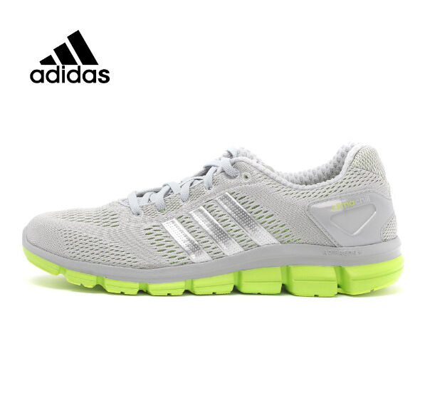 2015 new Adidas men's shoes running shoes sneakers M17845