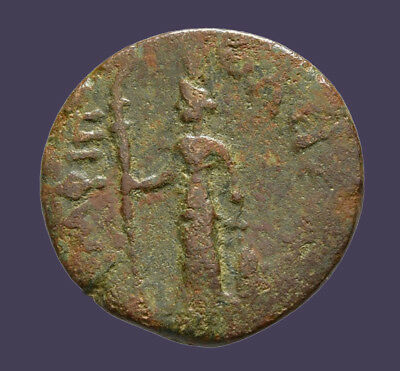 Roman: Provincial (100-400 Ad) Friendly Archaios Roman Provincial Macedon Amphipolis Trajan Artemis Tauropolis Ae.rare Demand Exceeding Supply