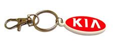 Kia Logo Keychain Accessories Light Rubber Emblem Scratches Protection Soul