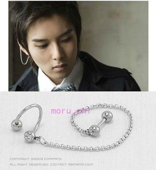 Korean Super Junior Kim Ryeowook S Earring and Ear Lip Stud Link Set SJ