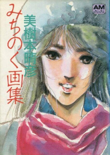 Haruhiko Mikimoto Art Book Cel Works Macross Gunbuster Megazone 23  From japan