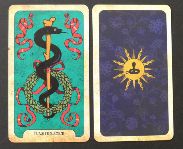 Oracle of the Snake Fortune Telling Cards Deck from Russia New Sealed