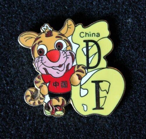 China Destination Imagination DI Trading Pin