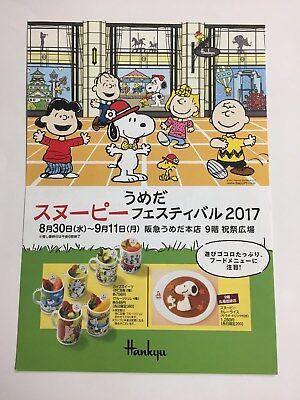 PEANUTS HAPPY 50 YEARS IN JAPAN 2018 Osaka Daimaru  Handbill flyer