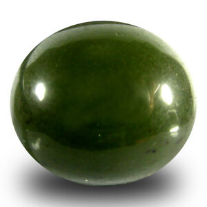 16-51-ct-Oval-Cabochon-15-x-13-mm-Olive-Green-Un-Heated-Serpentine-Gemstone