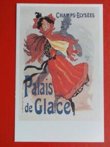 POSTCARD  CHAMPS  ELYSEES  PALAIS DE GLACE - Tadley, United Kingdom - POSTCARD  CHAMPS  ELYSEES  PALAIS DE GLACE - Tadley, United Kingdom