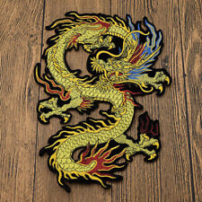 """9/"""" 23cm Chinese Yellow Dragon Kung Fu Tattoo Embroidery Applique Iron-on Patch \"""
