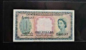 MALAYA & BRITISH BORNEO : 1 DOLLAR QUEEN ELIZEBETH II, 1953