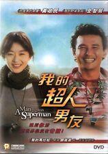 A Man Who was a Superman DVD Jeon Ji Hyun Hwang Jun Min NEW R3 Eng Sub