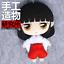 Hot Anime Inuyasha Kikyō DIY Handmade Toy Bag Hanging Plush Doll Handwork Gift