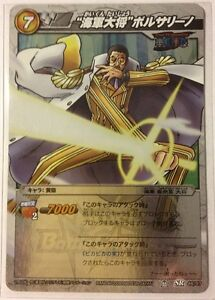 Carte One Piece Miracle Battle Carddass Prism Super Rare OP1-46 dqGT0OWB-08141220-468459469