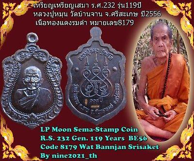 Rare!Phra Pidta LP Moon BE2561 Wat Banjan Old Thai Amulet Buddha Antique Pedant