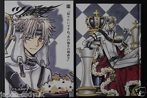 JAPAN Tsubasa Reservoir Chronicle Manga Complete Set CLAMP