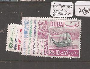 Dubai 1967 Ships SC 251-66 MOG (10dda)