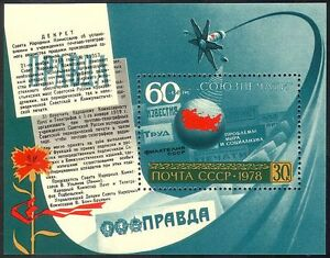 Russia-1978-Space-Satellite-Newspaper-Communications-Map-m-s-b626