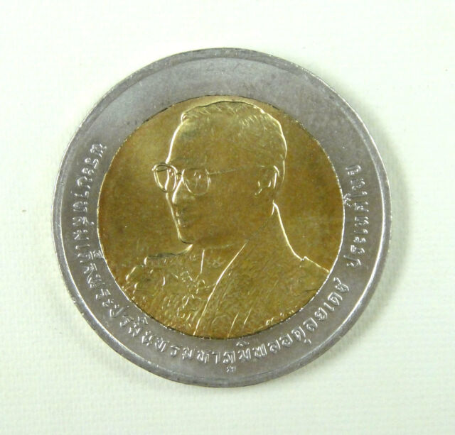 "THAILAND BI-METAL 10 BAHT /""KING 80 YEAR BIRTHDAY/""COMMEMORATIVE/"" 2007 COIN UNC"