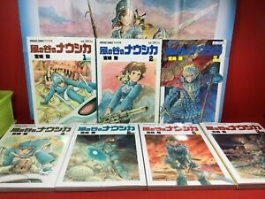All 4 baby Wide-format Nausicaa of the Valley of the Wind