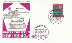 West Germany 1968 Scientific Anniversaries Set of 3 FDC Unadressed VGC - Leicester, United Kingdom - West Germany 1968 Scientific Anniversaries Set of 3 FDC Unadressed VGC - Leicester, United Kingdom
