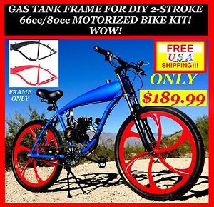 NEW-U-MOTO-2-STROKE-66CC-80CC-MOTORIZED-BIKE-GAS-TANK-FRAME