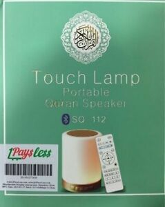 New Touch Lamp Portable Quran Speaker SQ-112, with 25 Reciters & 15 Translations
