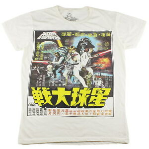 Star Wars Vintage Japanese Movie Poster Sweatshirt