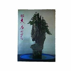 Bonsai-Book-Wood-and-stone-design-lt-continue-gt-bonsai-of-practical-1973