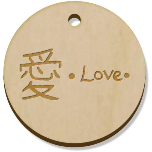 PN005544 /'Amour Chinois/' pendentifs