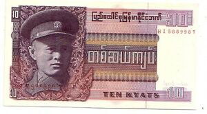 Burma-10-kyats-1973-FDS-UNC-Pick-58-Lotto-3508