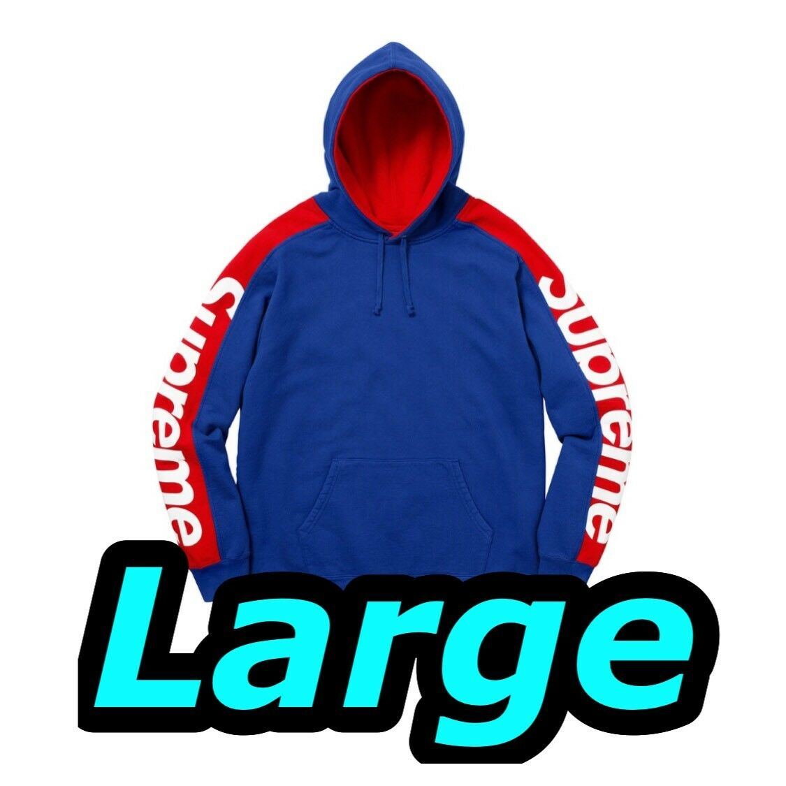 Supreme sideline hooded Large  sweatshirt Royal bluee Red Box Logo CDG split