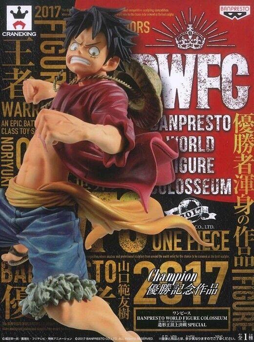 ☀One Piece Luffy BWFC Special Special Special Banpresto World Figure Colosseum Figurine Japan ☀ 2e8428