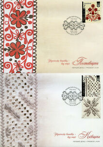 Ukraine-2018-FDC-ukrainien-broderie-4-V-Set-sur-4-Couvre-Art-Crafts-Timbres