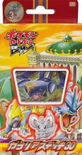 Japanese Pokemon GARCHOMP Black & White BW5 DRAGON BLADE BATTLE DECK NEW SEALED!
