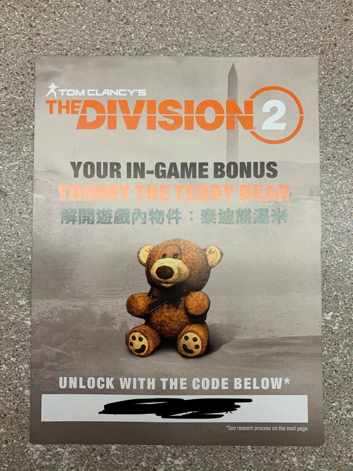 Tom Clancys The Division 2 Tommy The Teddy Bear DLC Code Card Download PS4  X1 PC