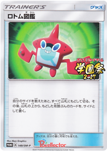 Pokemon-Card-Japanese-Rotom-Pokedex-149-SM-P-PROMO-MINT