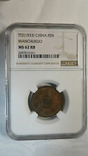 China Manchukuo 1 Fen, TT 2 / 1933, NGC MS 62 RB, Very Rare Key Date