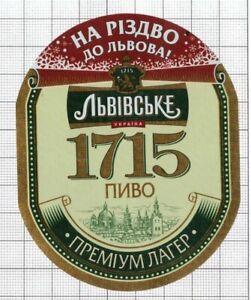 UKRAINE-Lvivsky-Lviv-PREMIUM-Lager-beer-label-C2218-104