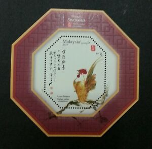Malaysia-Year-Of-Rooster-2017-Lunar-Chicken-Serama-ms-MNH-odd-unusual-foil